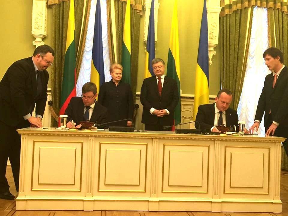 Соответствующее соглашение о сотрудничестве стороны подписали сегодня / menr.gov.ua