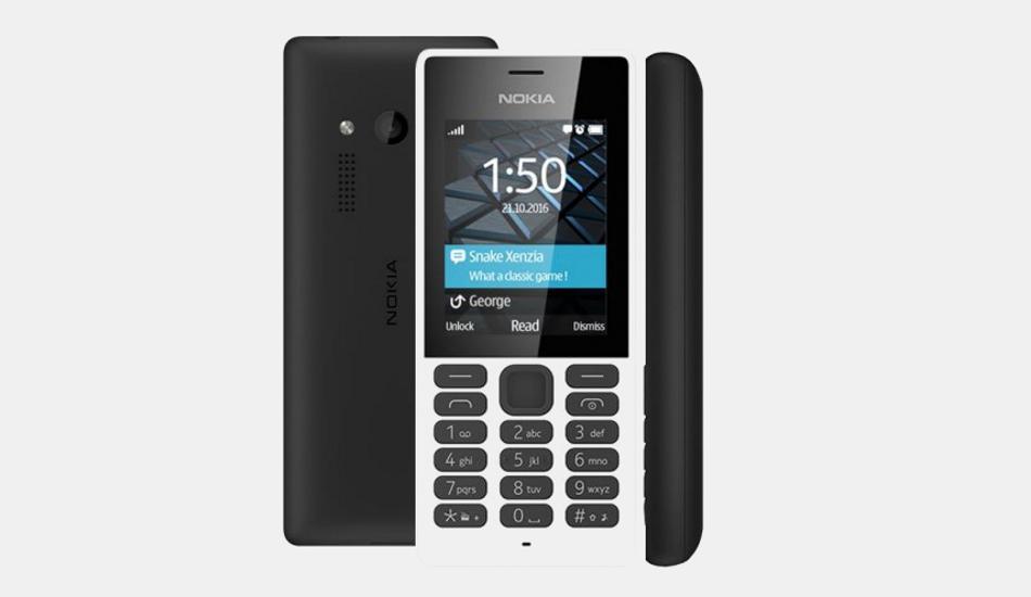 Новые телефоны Nokia поступят в продажу в первом квартале 2017 года / themobileindian.com