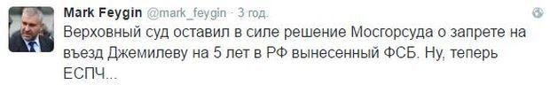 twitter.com/mark_feygin