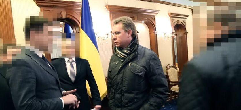 Охендовскому вручили уведомление о подозрении 13 декабря / Скриншот видео
