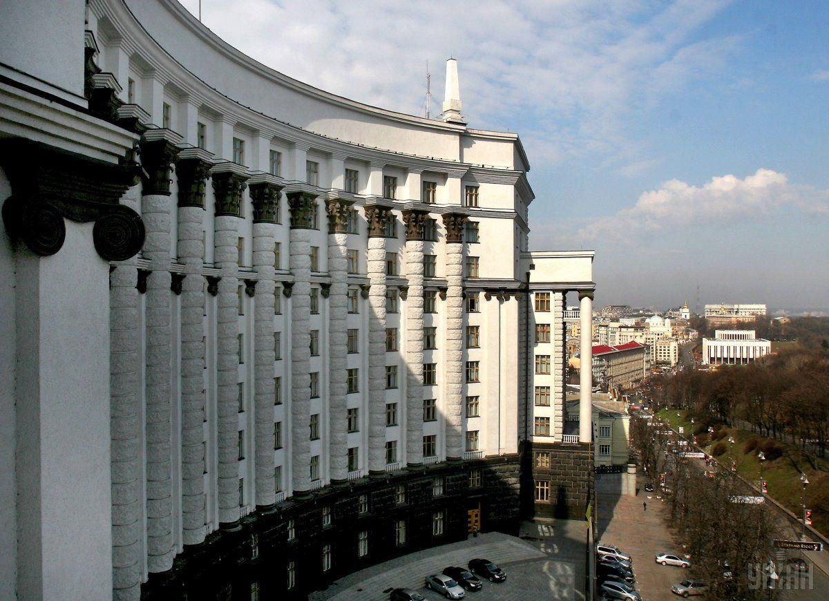 Кабмин намерен обеспечить стабильность гривни внедрением / фото УНИАН