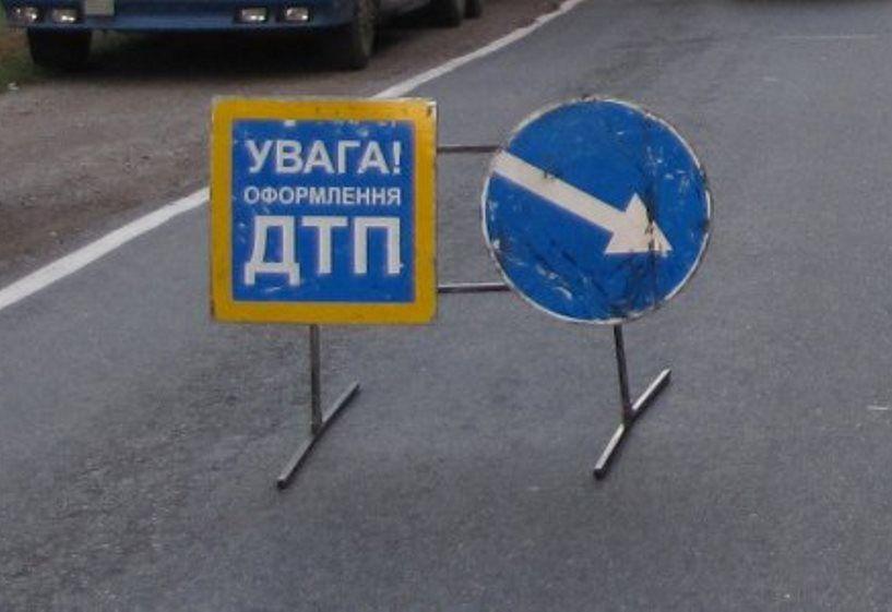 У потрійній ДТП на Житомирщині травми отримали семеро людей, з них - троє дітей