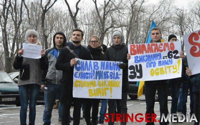 Студенты протестуют против правительственной инициативы относительно стипендий / stringer.media