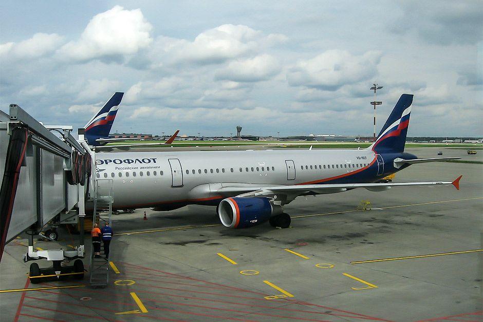 Столкновение произошло при буксировке одного из самолетов / Фото airlines-inform.ru