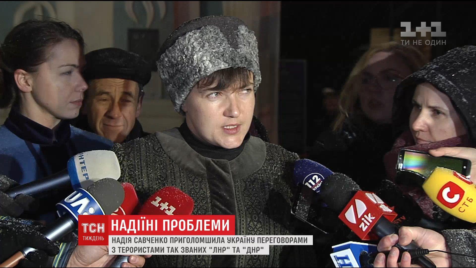 Украинцев возмутила и обеспокоила встреча Надежды Савченко с лидерами