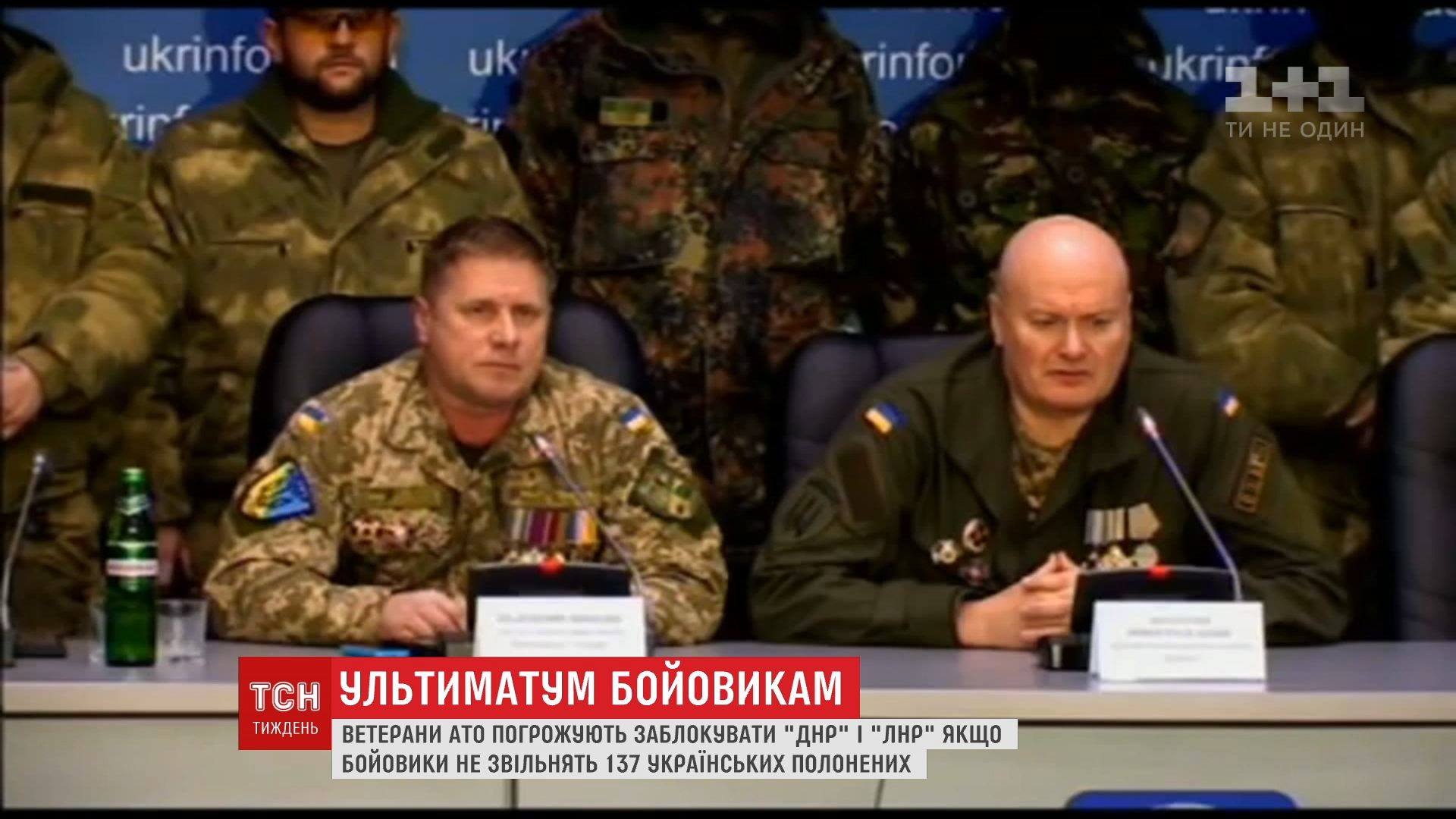Бойцы добровольческих батальонов собираются создать штаб блокады оккупированных территорий /