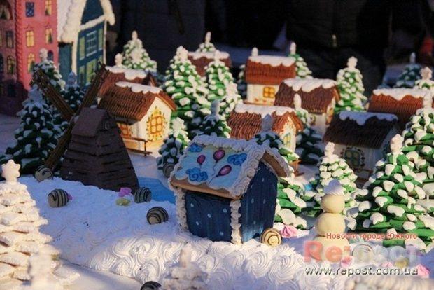 Фото repost.com.ua