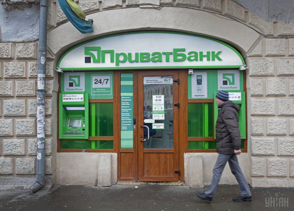 «ПриватБанк» по итогам года получил прибыль / фото УНИАН