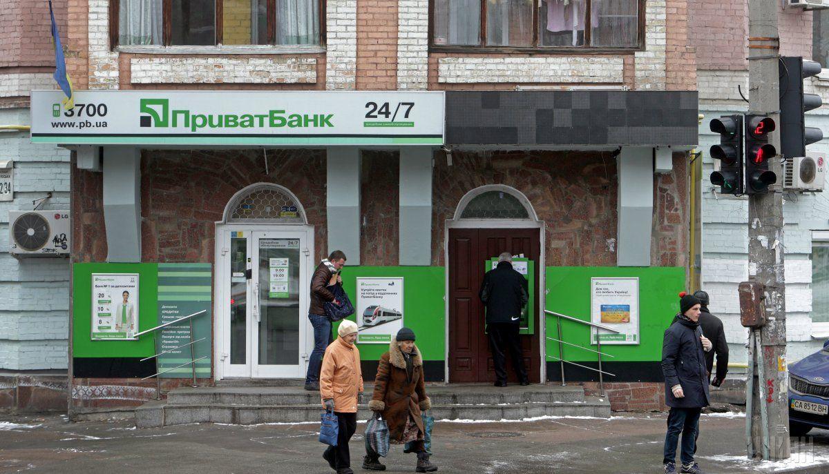 «ПриватБанк» за год получил почти 12 миллиардов прибыли / фото УНИАН