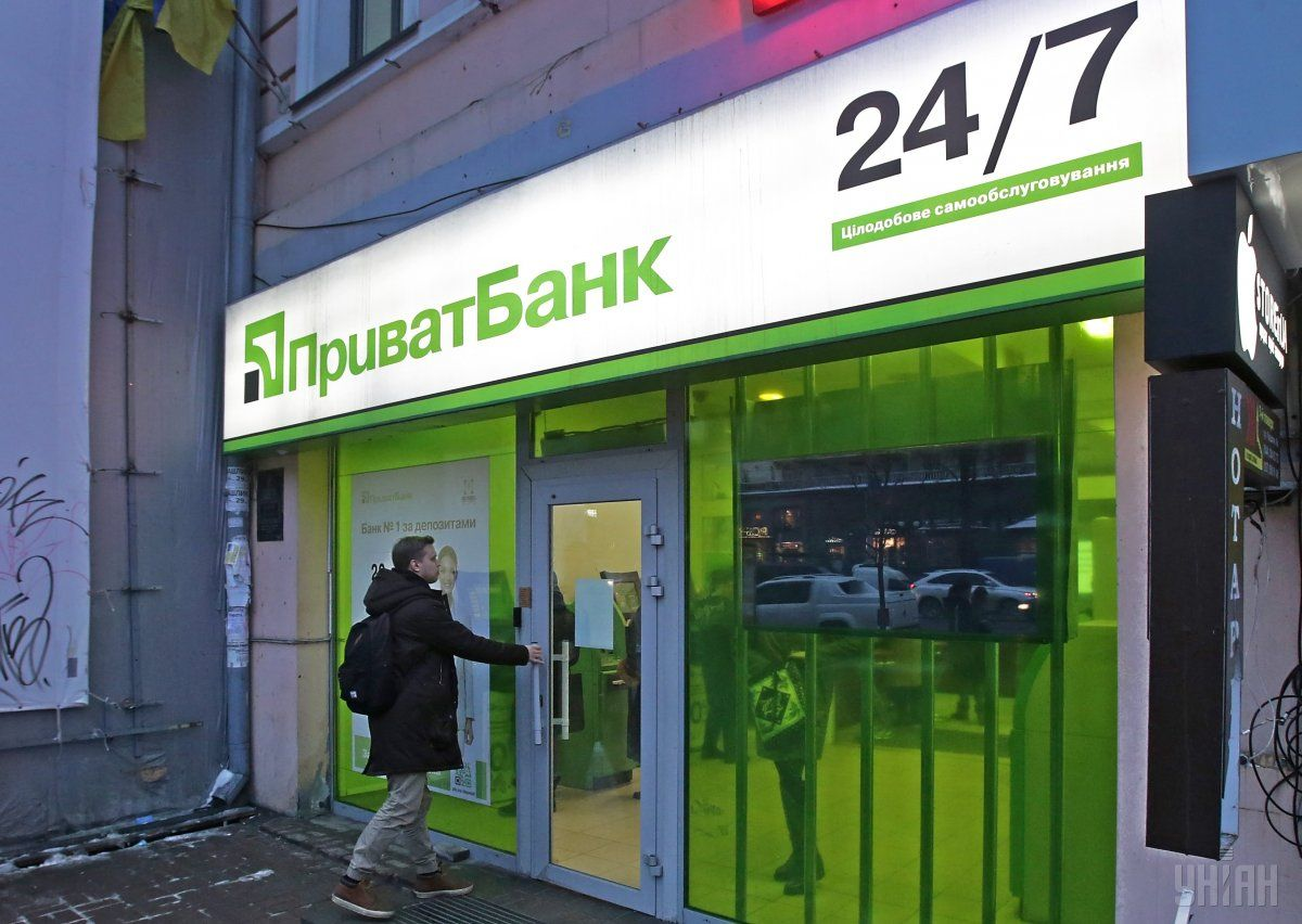 «ПриватБанк» приостановит обслуживание карт в ночь с 12 на 13 января / фото УНИАН