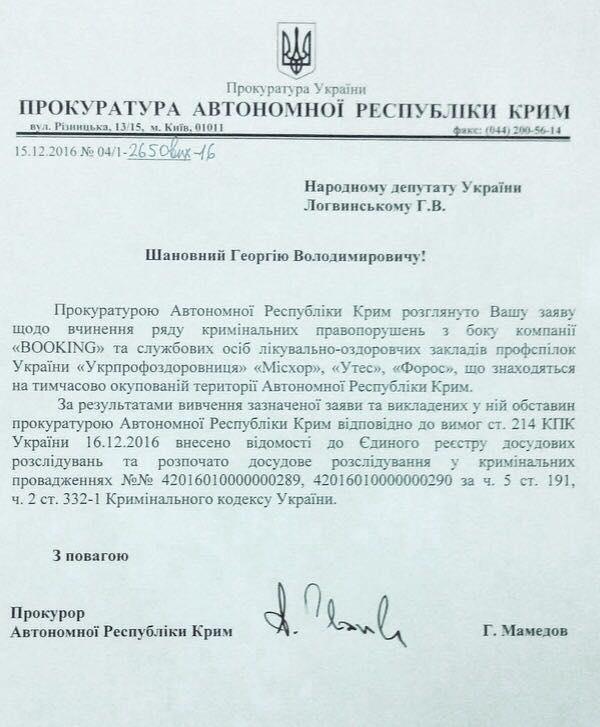 facebook.com/GeorgiyLogvinskiy.ua