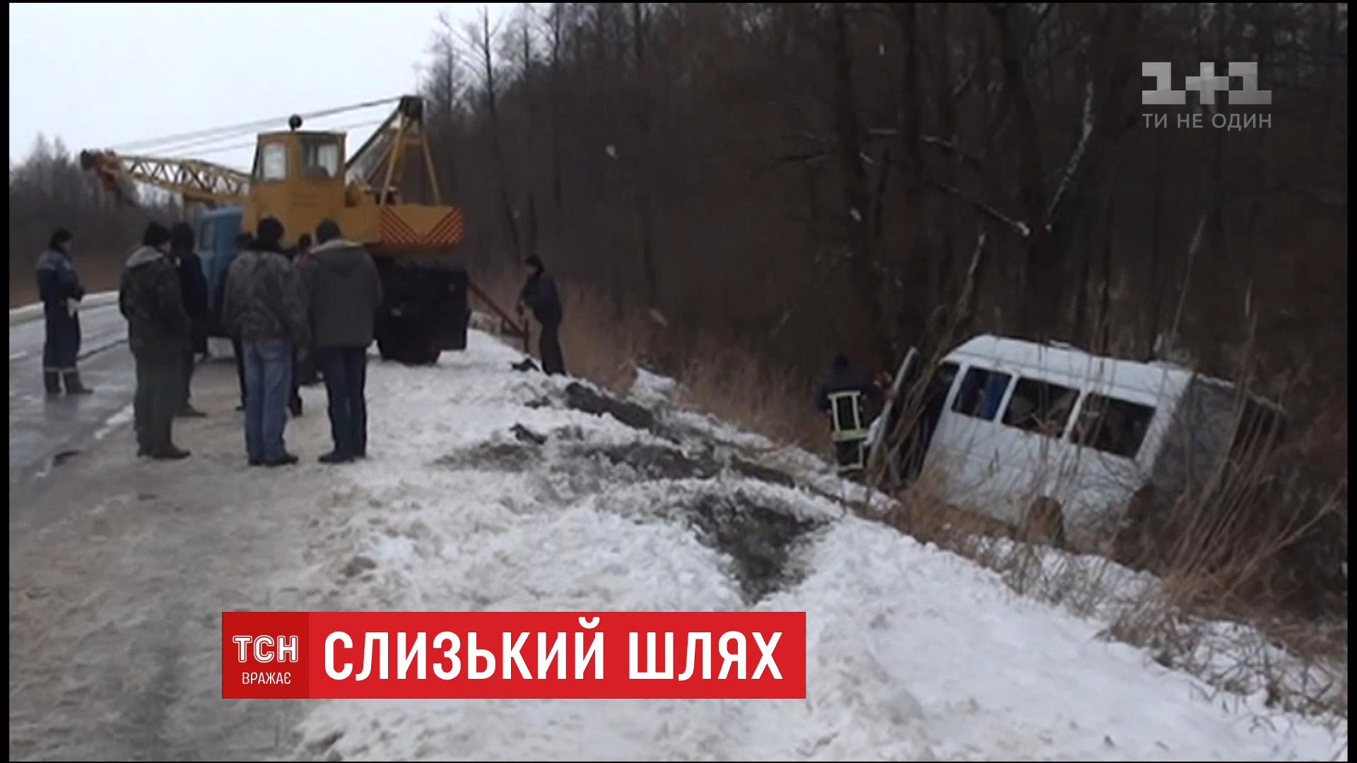 18 пассажиров маршрутки пострадали в результате аварии на Черниговщине /