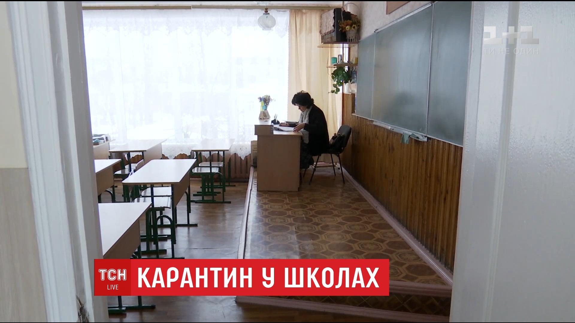 Сразу в нескольких регионах закрыли школы из-за карантина /