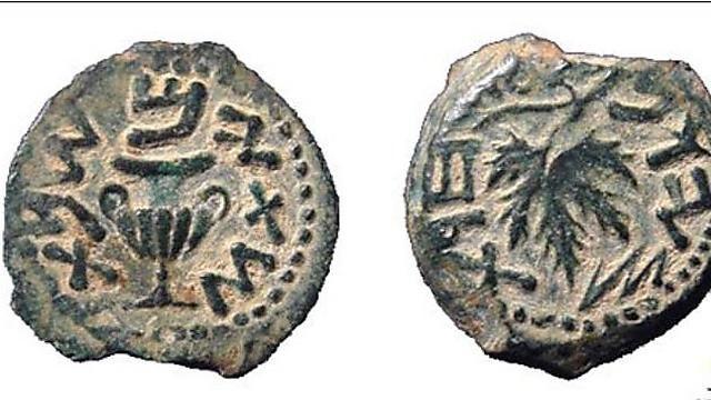 Фото: Израильское управление древностей