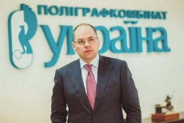 Максим Степанов став новим очільником Одеської ОДА / ZN.ua