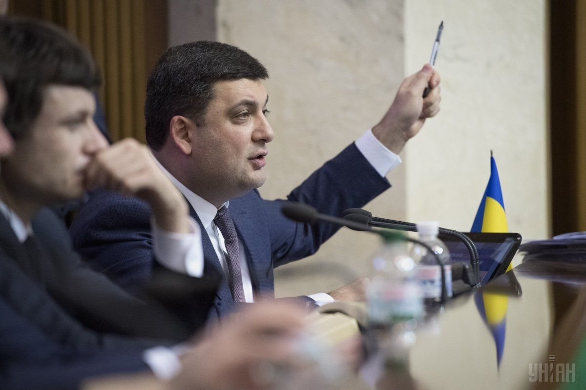 Гройсман заявив, що не буде служити латифундистам / фото УНІАН