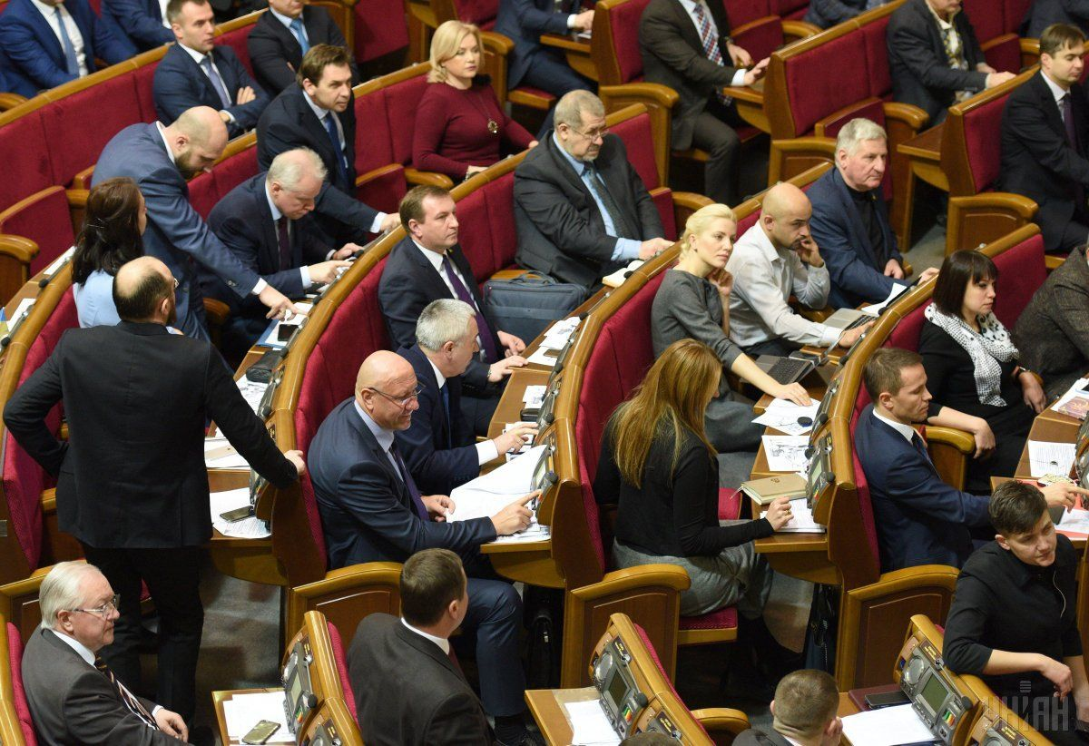 Parubiy believes that MPs became more disciplined / Photo from UNIAN