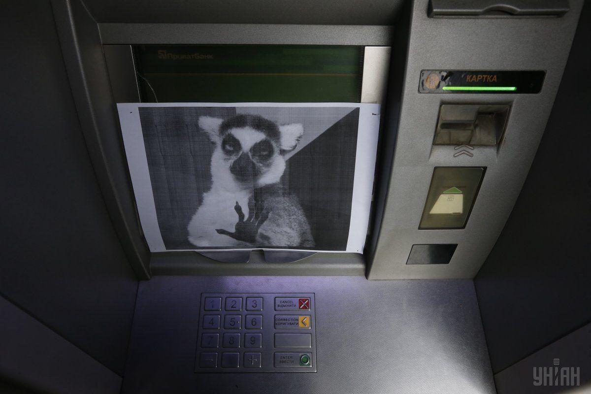 Найбільший банк України почуває себе чудово / фото УНІАН