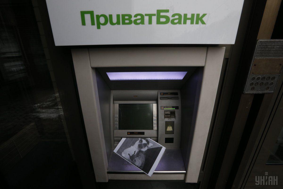 """У системі """"Приватбанку"""" стався збій / Фото УНІАН"""