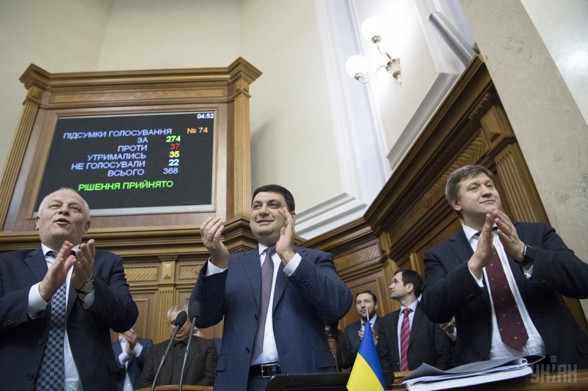 The Rada adopted the state budget 2017 / Photo from UNIAN