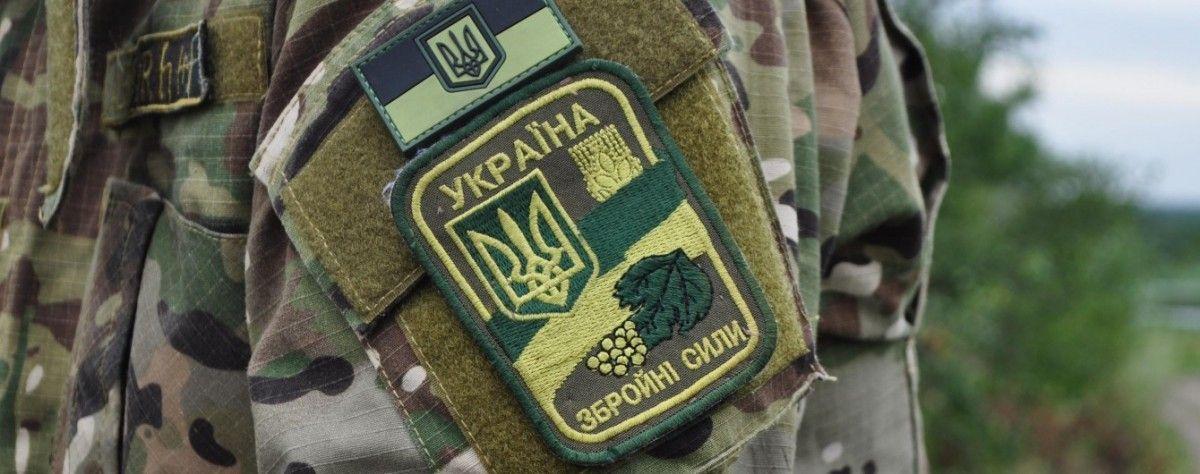 Военный погиб вблизи пгт Новотошківка / фото dnl.com.ua