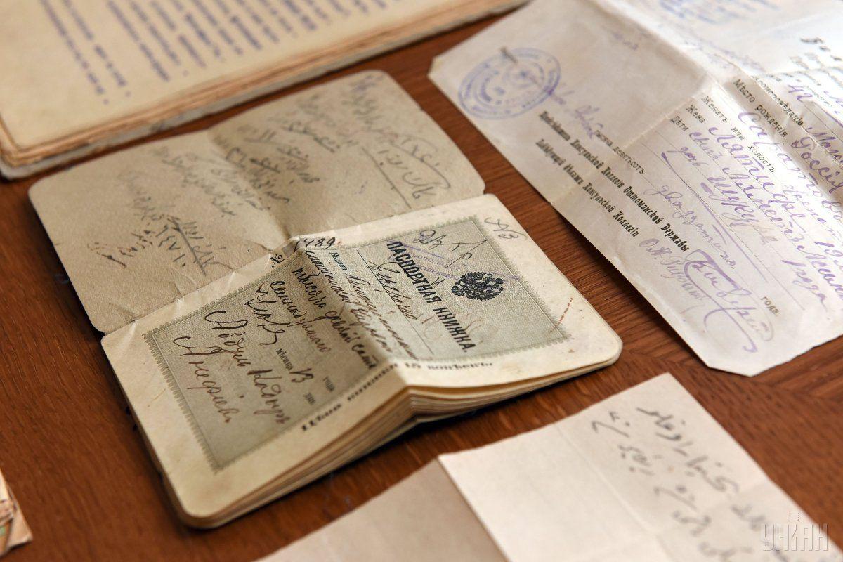 Для доступу до архіву необхідно лише звернення та паспорт / Фото УНІАН
