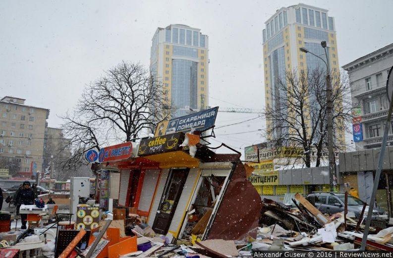 Вирішується питання щодо правової кваліфікації подій / Фото reviewnews.net