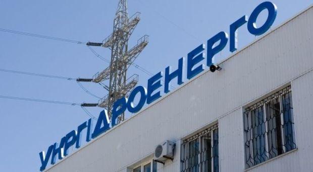 фото energynews.com.ua