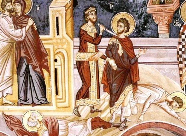 """Результат пошуку зображень за запитом """"Святих мучеників Мини, Єрмогена і Євграфа"""""""
