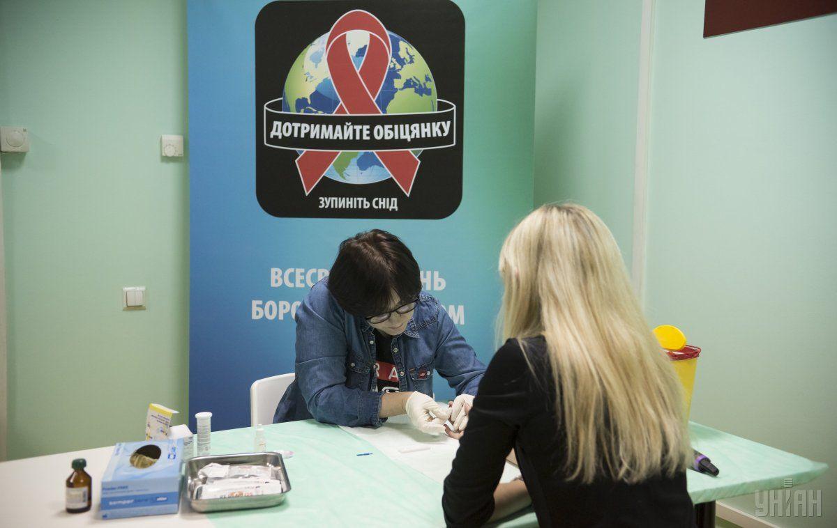 Одеська облрада вирішила створити центр соціально небезпечних хвороб / Фото: УНІАН