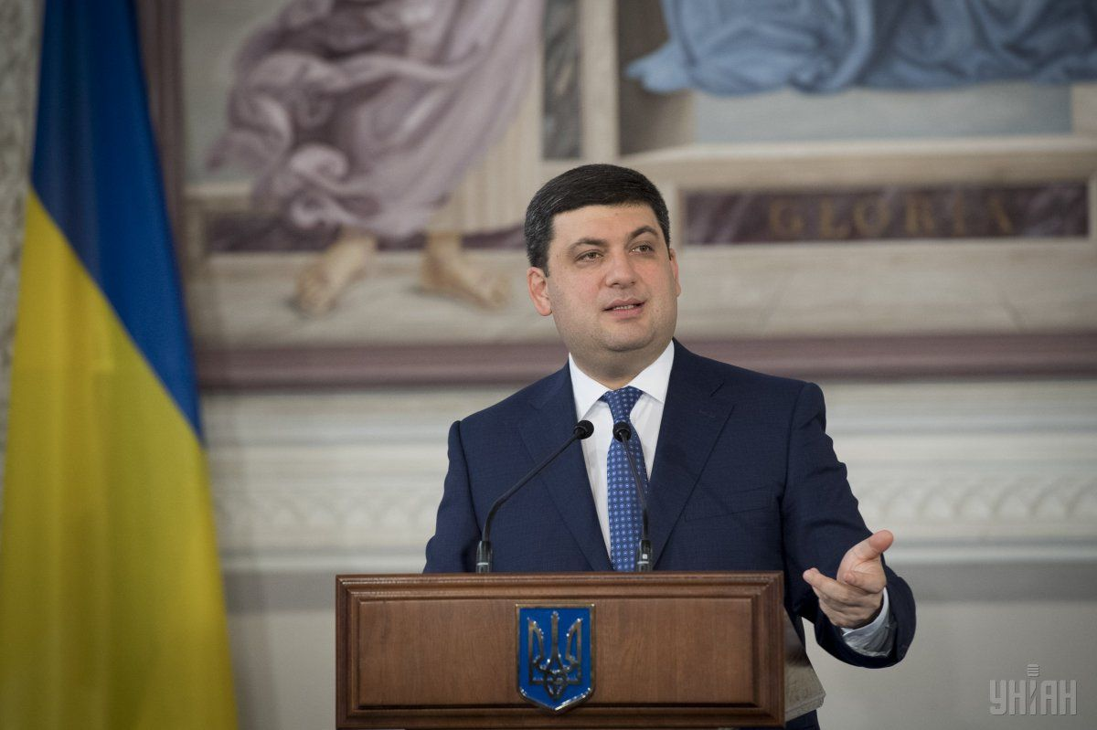Groysman's appointment was a key political decision of the year / Photo from UNIAN