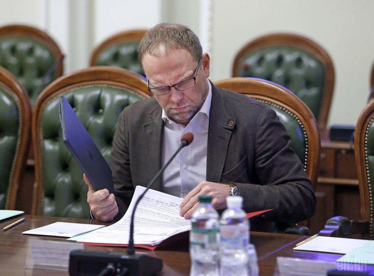 Власенко передав зятю Тимошенко землю 14 листопада / Фото УНІАН