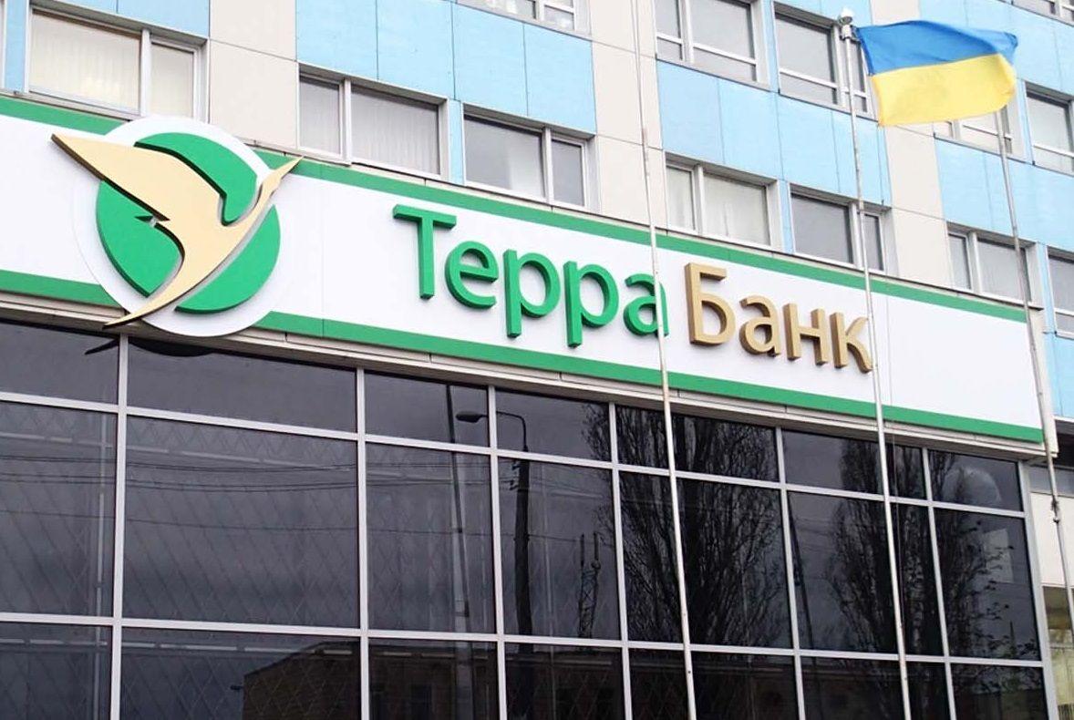 В настоящее время фонд продолжает ликвидацию свыше 90 банков / фото martgroup.com.ua