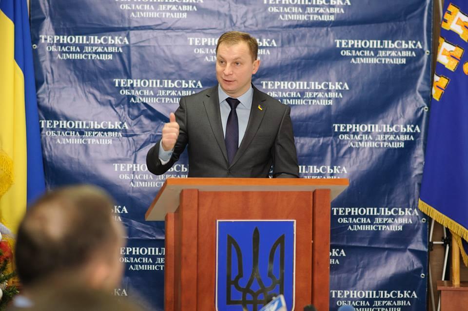 Степан Барна / Фото oda.te.gov.ua