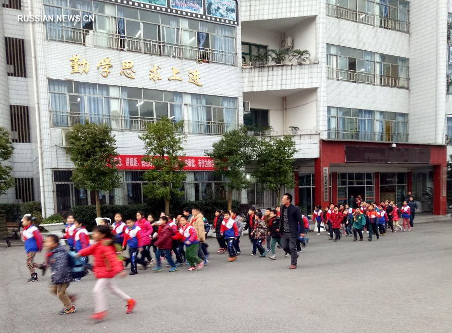 В Китае произошло землетрясение / Синьхуа