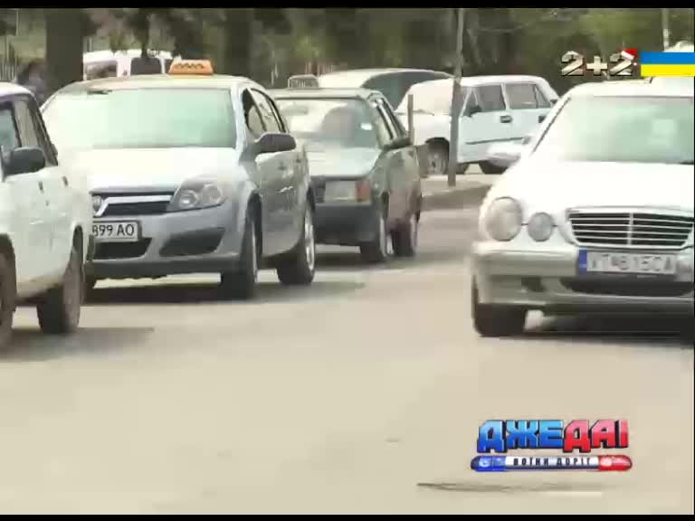 Журналісти з'ясували, чи далеко можна заїхати на розмитненому автомобілі / Скріншот