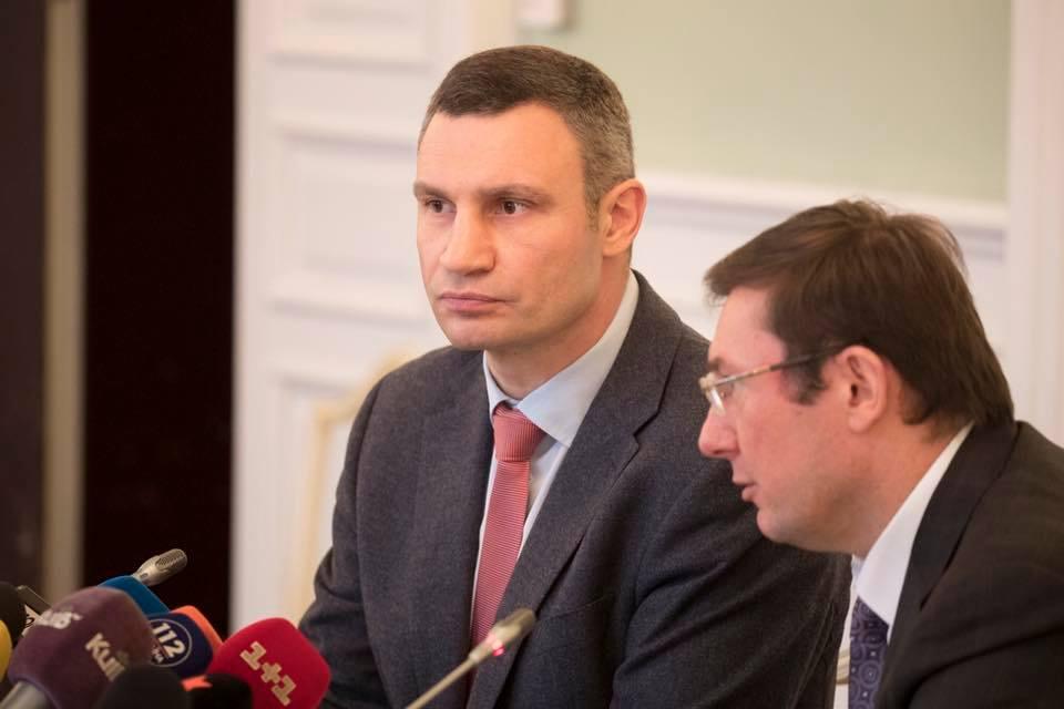 Луценко заявив, що підтримує політику щодо ліквідації незаконних МАФів / facebook.com/merkieva