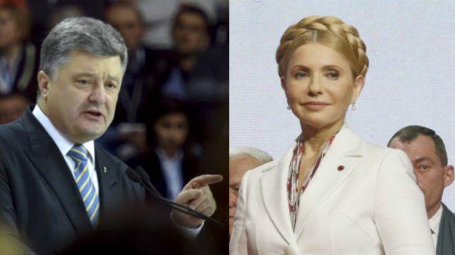 Петр Порошенко и Юлия Тимошенко / УНИАН