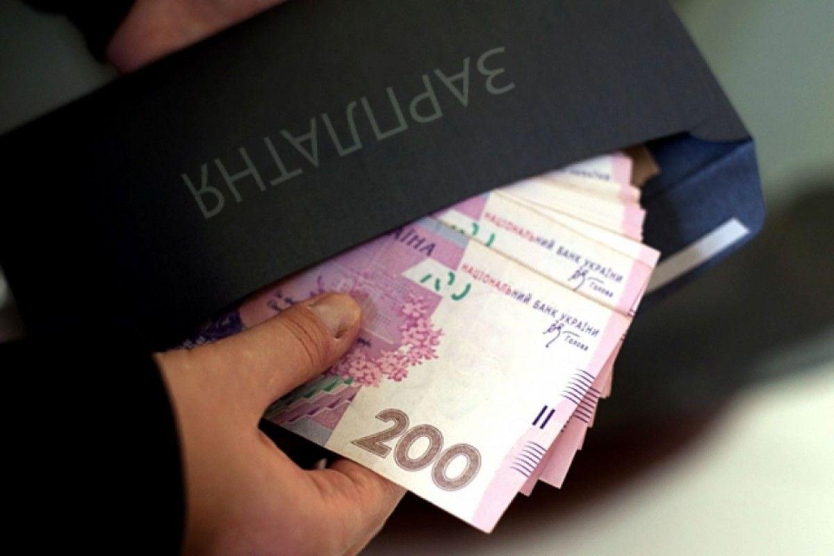 Теневой сектор экономики стал главной причиной низких пенсий в Украине / фото zn.ua