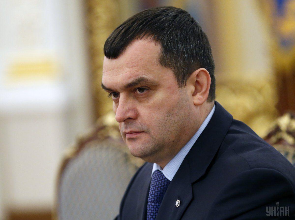 Суд скасував арешт майнаВіталія Захарченка / фото УНІАН