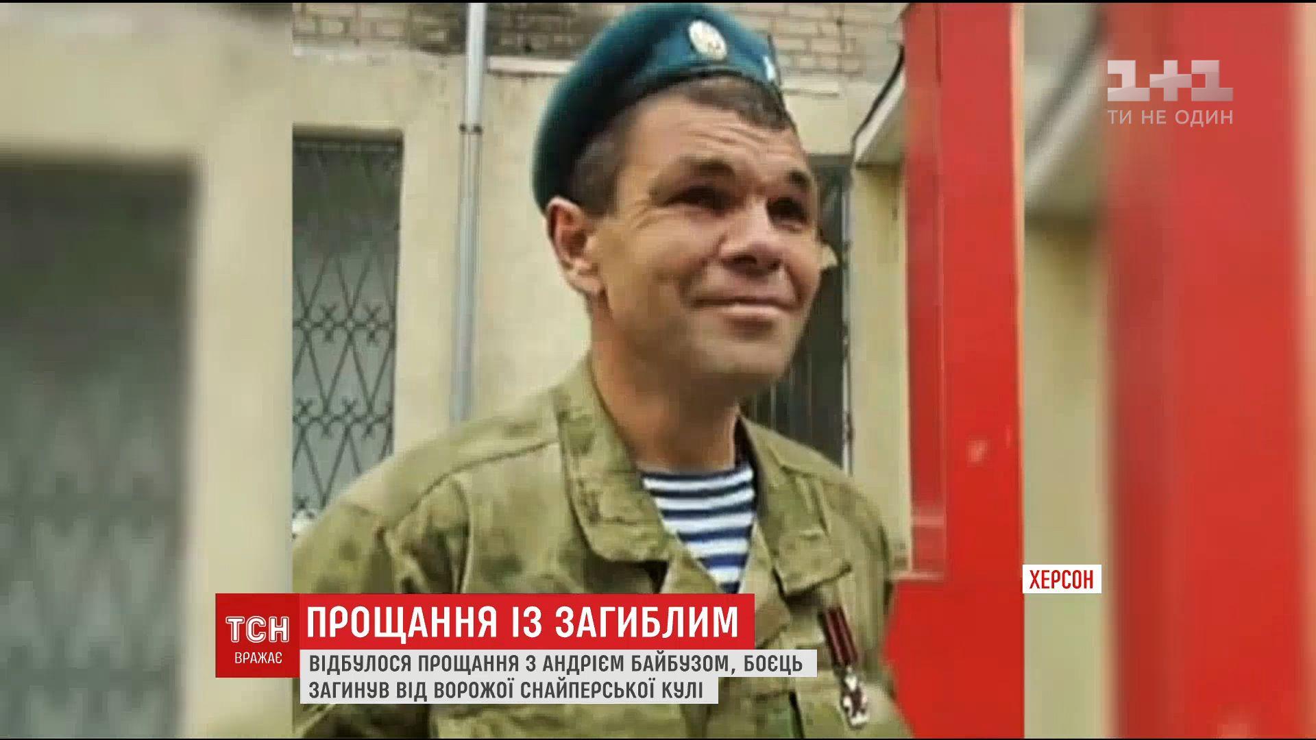 Во время ожесточенного боя Андрей был ранен в обе ноги / скриншот
