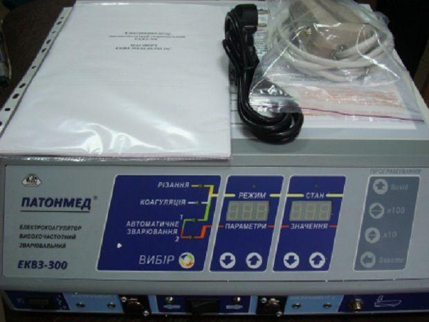 Апарат дасть можливість значно скоротити термін перебування хворого в лікарні / Тернопольская ОГА