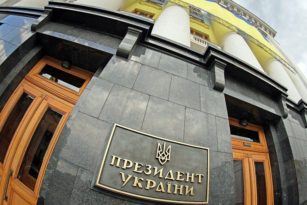 АП опровергает информацию об увольнении Филатова / фото dif.org.ua