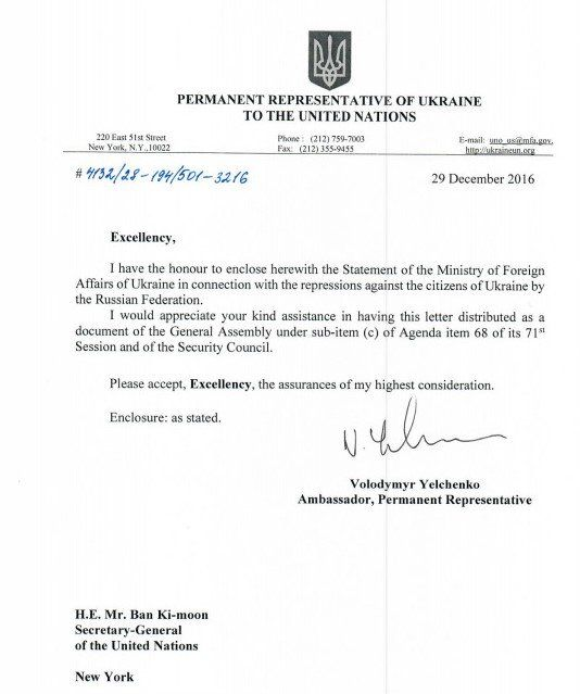 Українське представництво в ООН закликало всі держави члени посилити тиск на агресора / twitter.com/yelchenkoun