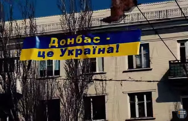 Донбасс всегда был украинским и развивался благодаря выходцам из Западной Европы / Громадське