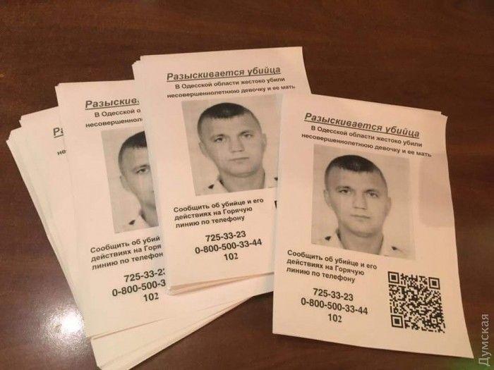 Суд заарештував підозрюваного у жорстокому вбивстві в Овідіополі / Фото Думська