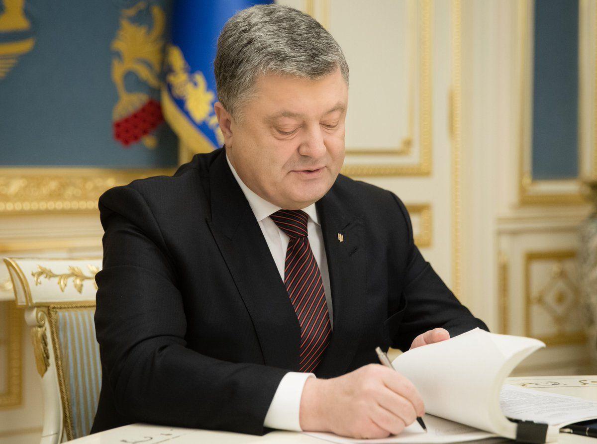 Порошенко подписал соответствующий закон / фото president.gov.ua