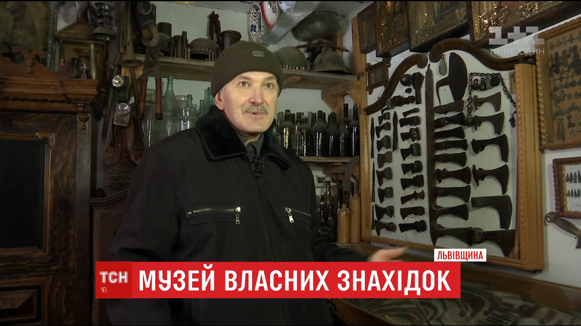 Житель Львовщины самостоятельно собрал уникальную коллекцию собственных находок /