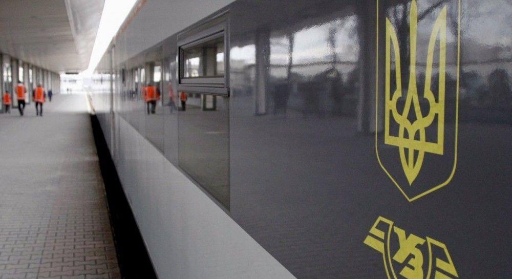 Державна акціонерна компанія «Укрзалізниця» у зв язку з проведенням  планових ремонтів інфраструктури на дільниці Жмеринка – Гречани тимчасово  закрила продаж ... becfbe116f110