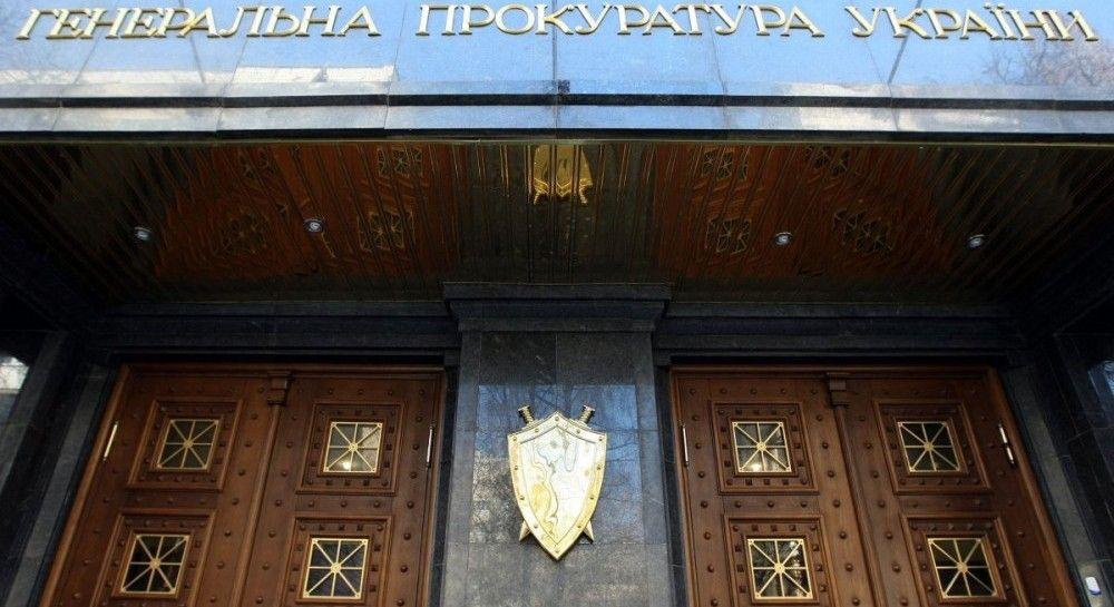 Главу и судей Окружного админсуда Киева вызвали в ГПУ для вручения под